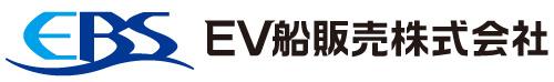 EV船販売株式会社